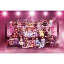 [限定盤][上新オリジナル特典:生写真]願いごとの持ち腐れ(初回限定盤/Type B)/AKB48[CD+DVD]【返品種別A】