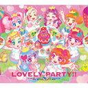 【送料無料】TVアニメ/データカードダス『アイカツ!』3rdシーズンベストアルバム「Lovely Party!!」/AIKATSU☆STARS![CD]【返・・・