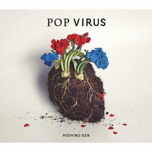 【送料無料】[限定盤]POP VIRUS【初回限定盤A】(CD+BD+特製ブックレット)/星野源[CD+Blu-ray]【返品種別A】