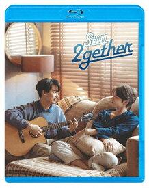 【送料無料】Still 2gether Blu-ray【通常版】/ウィン[Blu-ray]【返品種別A】