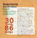 """【送料無料】Do The Best""""Great Supporters Selection""""/Do As Infinity[CD]【返品種別A】"""