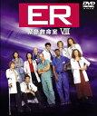 ER緊急救命室〈エイト〉 セット1/アンソニー・エドワーズ[DVD]【返品種別A】