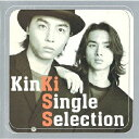 【送料無料】KinKi Single Selection/KinKi Kids[CD]【返品種別A】