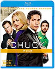 【送料無料】CHUCK/チャック〈フォース・シーズン〉 コンプリート・セット/ザッカリー・リーヴァイ[Blu-ray]【返品種別A】