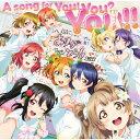 【送料無料】[先着特典付]A song for You! You? You!! 【BD付】/μ's[CD+Blu-ray]【返品種別A】
