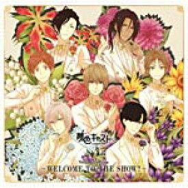 夢色キャスト Vocal Collection 〜 WELCOME TO THE SHOW!! 〜/ゲーム・ミュージック[CD]【返品種別A】