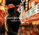 【送料無料】TOP OF THE POPS/桑田佳祐[CD]【返品種別A】