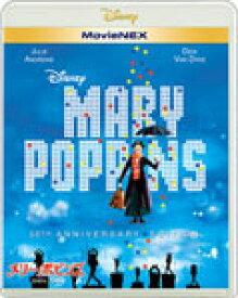 【送料無料】メリー・ポピンズ 50周年記念版 MovieNEX【BD+DVD】/ジュリー・アンドリュース[Blu-ray]【返品種別A】