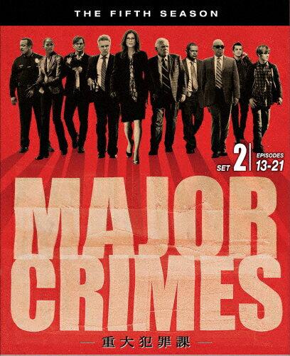 MAJOR CRIMES 〜重大犯罪課〈フィフス・シーズン〉 後半セット/メアリー・マクドネル[DVD]【返品種別A】