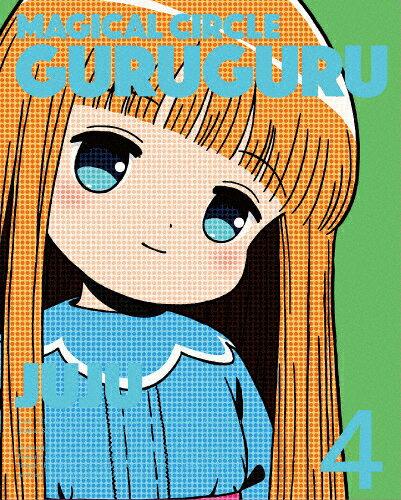 【送料無料】魔法陣グルグル 4【DVD】/アニメーション[DVD]【返品種別A】