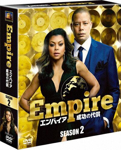 【送料無料】Empire/エンパイア 成功の代償 シーズン2<SEASONSコンパクト・ボックス>/テレンス・ハワード[DVD]【返品種別A】