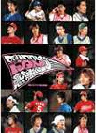 【送料無料】ジャニーズ 体育の日ファン感謝祭/ドキュメント[DVD]【返品種別A】