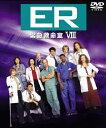 ER緊急救命室〈エイト〉 セット2/アンソニー・エドワーズ[DVD]【返品種別A】