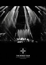 【送料無料】[枚数限定]2017 BTS LIVE TRILOGY EPISODE III THE WINGS TOUR 〜JAPAN EDITION〜/BTS (防弾少年団)[DVD]【返品種別A】