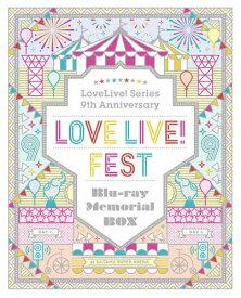 【送料無料】LoveLive! Series 9th Anniversary ラブライブ!フェス Blu-ray Memorial BOX/オムニバス[Blu-ray]【返品種別A】