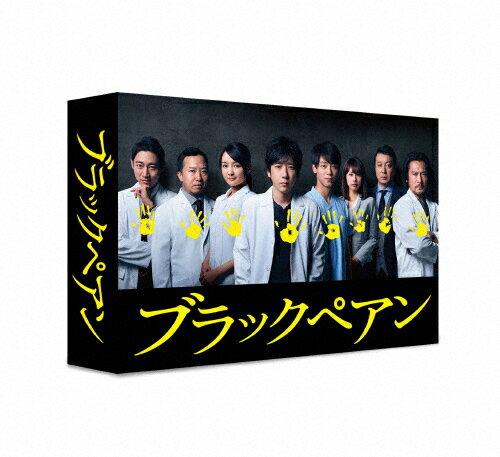 【送料無料】[先着特典付/初回仕様]ブラックペアン DVD-BOX/二宮和也[DVD]【返品種別A】