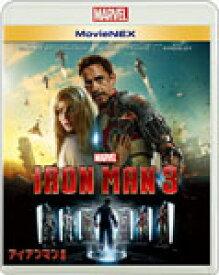 【送料無料】アイアンマン3 MovieNEX/ロバート・ダウニーJr.[Blu-ray]【返品種別A】