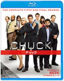 【送料無料】CHUCK/チャック〈ファイナル・シーズン〉 コンプリート・セット/ザッカリー・リーヴァイ[Blu-ray]【返品種別A】