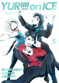 【送料無料】ユーリ!!! on ICE 5 BD/アニメーション[Blu-ray]【返品種別A】