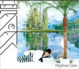夢の外へ/星野源[CD]通常盤【返品種別A】