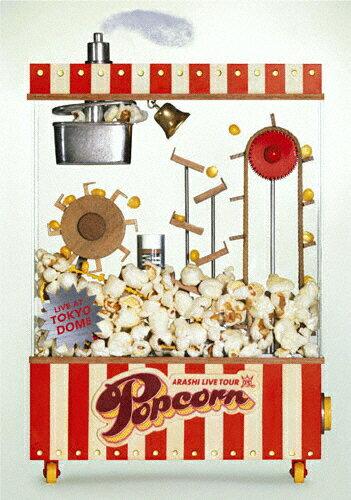 【送料無料】ARASHI LIVE TOUR Popcorn/嵐[DVD]【返品種別A】