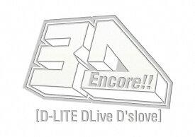 【送料無料】[枚数限定][限定版]Encore!! 3D Tour[D-LITE DLive D'slove](初回生産限定版)/D-LITE(from BIGBANG)[DVD]【返品種別A】