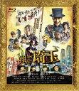 【送料無料】翔んで埼玉 通常版【Blu-ray】/二階堂ふみ,GACKT[Blu-ray]【返品種別A】