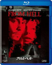 フロム・ヘル/ジョニー・デップ[Blu-ray]【返品種別A】