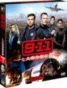 【送料無料】9-1-1 LA救命最前線 シーズン1<SEASONSコンパクト・ボックス>/コニー・ブリットン[DVD]【返品種別A】