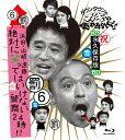 ダウンタウンのガキの使いやあらへんで!! 〜ブルーレイシリーズ6〜 浜田・山崎・遠藤 絶対に笑ってはいけない警察24時…