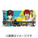 【送料無料】あんさんぶるスターズ!!ユニットソングCD ALKALOID & Crazy:B リリースライブ〜Kiss of Party〜[Blu-ray]…