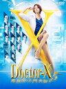 【送料無料】ドクターX 〜外科医・大門未知子〜5 DVD-BOX/米倉涼子[DVD]【返品種別A】