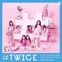 【送料無料】#TWICE/TWICE[CD]通常盤【返品種別A】