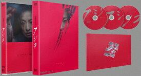 【送料無料】フジコ DVD-BOX/尾野真千子[DVD]【返品種別A】