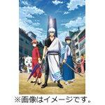 【送料無料】[限定版]銀魂.銀ノ魂篇 3(完全生産限定版)/アニメーション[DVD]【返品種別A】