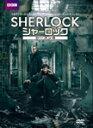 【送料無料】SHERLOCK/シャーロック シーズン4 DVD-BOX/ベネディクト・カンバーバッチ[DVD]【返品種別A】
