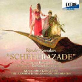 【送料無料】「シェエラザード」 ロシアの主題による序曲、「ロシアの復活祭」/小林研一郎[CD]【返品種別A】