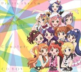 【送料無料】プリティーリズム・スペシャルコンプリートCD BOX/TVサントラ[CD]【返品種別A】