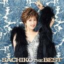 【送料無料】SACHIKO THE BEST/小林幸子[CD]【返品種別A】