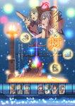 【送料無料】クリオネの灯り 上巻/アニメーション[Blu-ray]【返品種別A】