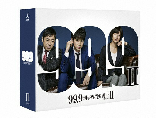 【送料無料】[先着特典付]99.9-刑事専門弁護士- SEASONII Blu-ray BOX/松本潤[Blu-ray]【返品種別A】