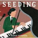 [初回仕様]Seeding/清塚信也[CD]【返品種別A】