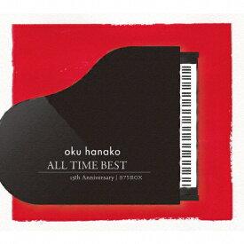【送料無料】[限定盤][先着特典付]奥華子ALL TIME BEST(仮)【完全限定生産15th Anniversary 875BOX】/奥華子[CD+Blu-ray]【返品種別A】