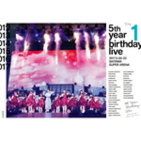 【送料無料】5th YEAR BIRTHDAY LIVE 2017.2.20-22 SAITAMA SUPER ARENA DAY1【2DVD 通常盤】/乃木坂46[DVD]【返品種別A】