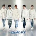 [枚数限定][限定盤]君を待ってる(初回限定盤B)【CD+DVD】/King & Prince[CD+DVD]【返品種別A】