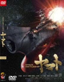 【送料無料】SPACE BATTLESHIP ヤマト プレミアム・エディション/木村拓哉[Blu-ray]【返品種別A】