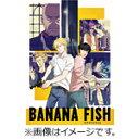 【送料無料】[限定版][先着特典付]BANANA FISH DVD BOX 1【完全生産限定版】/アニメーション[DVD]【返品種別A】