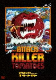 【送料無料】アタック・オブ・ザ・キラートマト/デヴィッド・ミラー[DVD]【返品種別A】