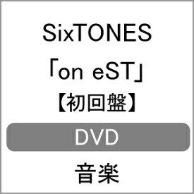 【送料無料】[限定版]on eST(初回盤)【DVD】/SixTONES[DVD]【返品種別A】