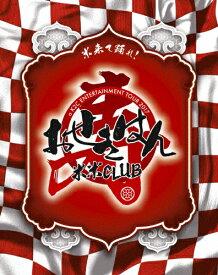【送料無料】[限定版]a K2C ENTERTAINMENT TOUR 2017 〜おせきはん〜(初回生産限定盤)/米米CLUB[Blu-ray]【返品種別A】